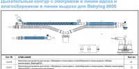 4206 07 H_Wt Draeger Babylog 8000