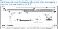 4500 01 H_H embedded SLE 5-6000
