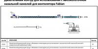 4335 36 H_HFNC f Fabian