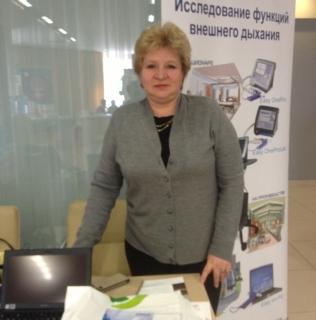 Нижний Новгород участие в межрегиональной  научно-производственной конференции